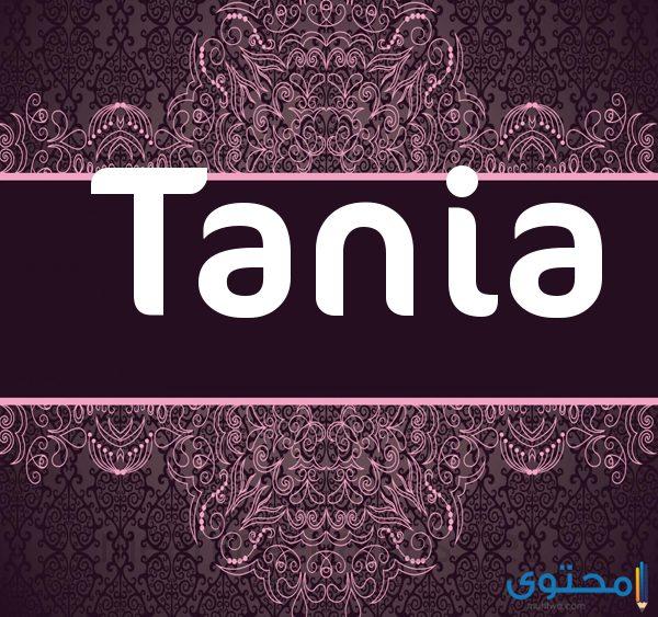 معنى اسم تانيا