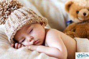 حل مشكلة نوم الاطفال الرضع