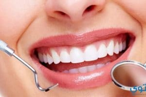 موضوع تعبير عن الأسنان