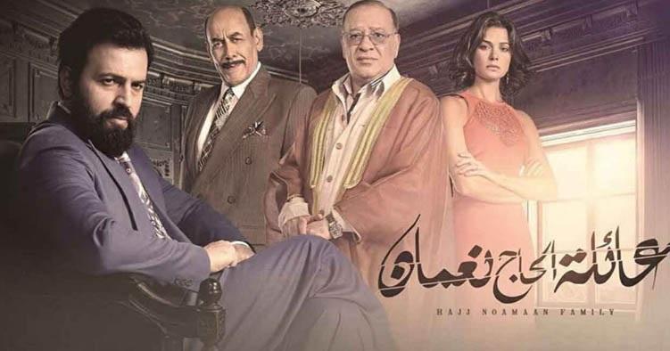 قصة مسلسل عائلة الحاج نعمان بالتفصيل