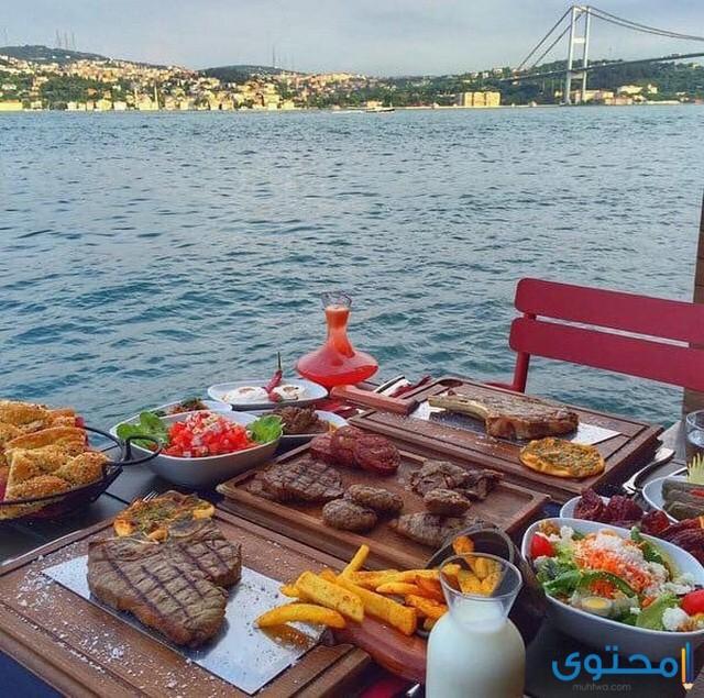كافيهات أسطنبول