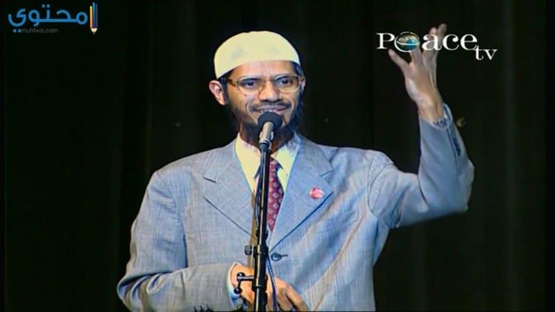 تردد قناة السلام Peace Tv علي النايل سات 2021 - موقع محتوى