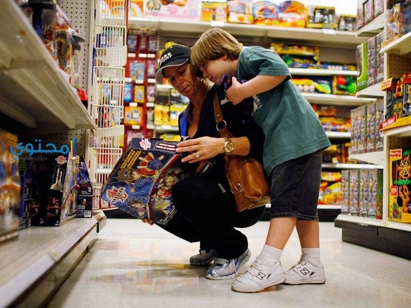 تفسير رؤية المتجر والمحل فى المنام