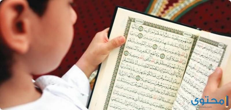 قراءة القرآن الكريم في شهر رمضان