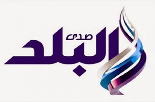 تردد قناة صدى البلد دراما