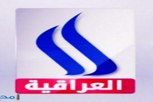 تردد قناة العراقية 2018