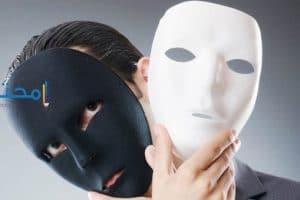 تفسير رؤية الوجه القبيح والوجه الجميل فى الحلم