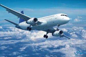 أسعار تذاكر طيران روسيا لحضور المونديال 2018
