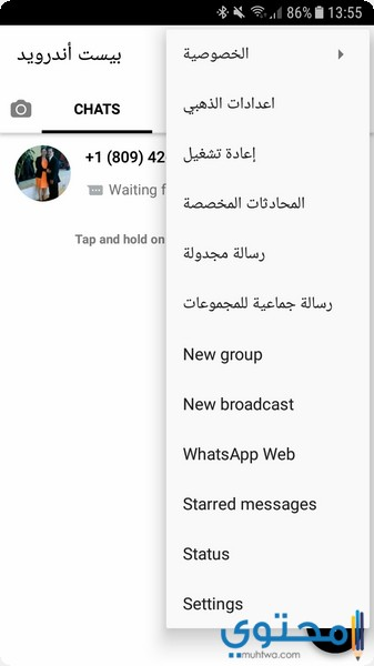 whatsapp gold 2021