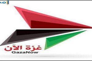 تردد قناة غزة الأن علي النايل سات