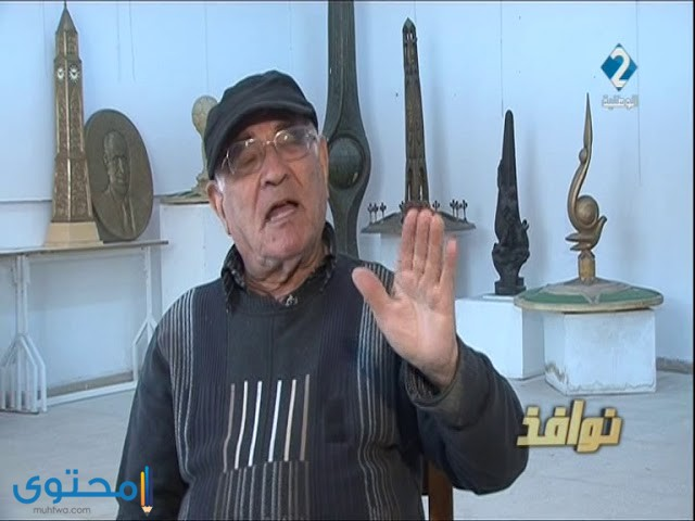 برامج قناة تونس الوطنية 2